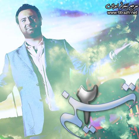 محمد علیزاده مسابقه تسنیم 2